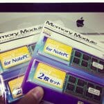 iMac 27inch Mid2010(MC814J/A)にメモリ32GB