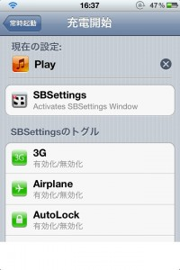 Activator Play