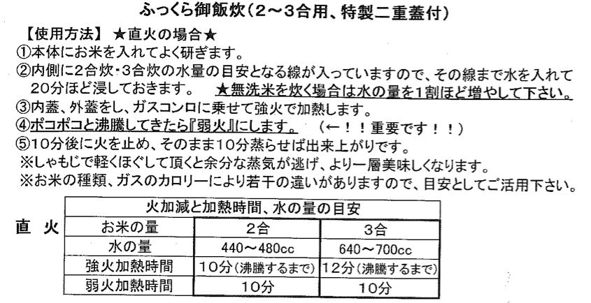 スクリーンショット 2013-11-04 14.02.18