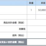 SONY 4Kアクションカム【FDR-X1000V】予約!