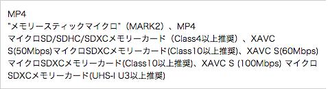 microSD UHI-I Class3