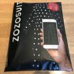 ZOZOSUITを使って【おまかせ定期便】を申し込んでみた!
