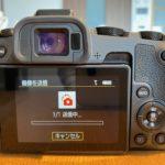 Canon EOS RPでクラウドサービス「image.canon」を使ってみた。